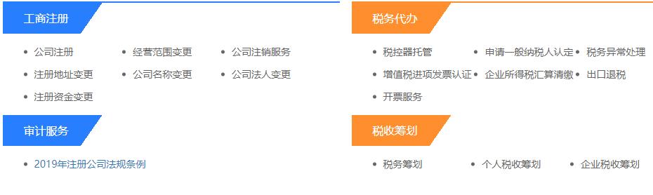 yabo直播下载资金变更(图5)